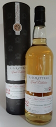 Malt Whisky Glentauchers Single Cask Speyside 22 Year Old 48.7%