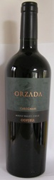 Odfjell ORZADA CARIGNAN Maule Valley 2013